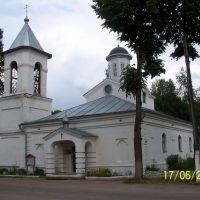 Gorodok church, Городок