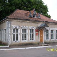 Gorodok, city administrative court, Городок