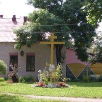 Дом ремёсел и фольклора., Городок