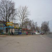 Напротив Танка, Городок