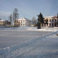 Площадь Ленина., Городок