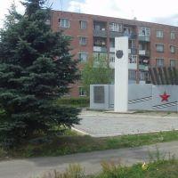 В честь воинов 2 гвардейской Городокско-Берлинской миномётной дивизии., Городок