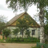 ул. Соболевского, Городок