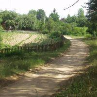 Фото В. Слабина., Городок
