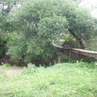 Мостик через Горожанку, Городок
