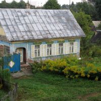 Городок, 2010 - Gorodok Town, 2010, Городок