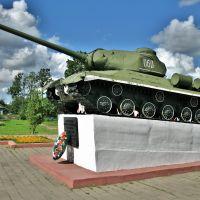 ИС-2. Памятник героям танкистам., Городок