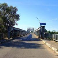 Мост, Дисна