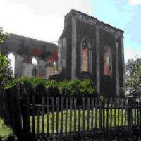 Ruiny kościoła w Disnie, Дисна