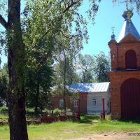 Церковь на кладбище, Дисна