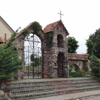 Holy Trinity catholic church / kaścioł Najśviaciejšaj Trojcy (1991–1995), Докшицы