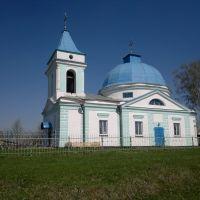 Собор святой троицы, Дубровно