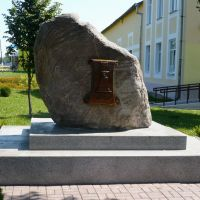 Monument / Dubrovna / Belarus, Дубровно