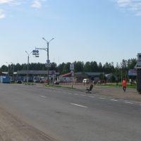 Border Russia - Belarus, Езерище