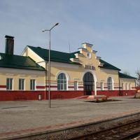 Ж/Д вокзал, Лепель
