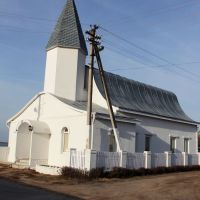 Лепель. Церковь христиан веры евангельской, Лепель