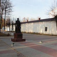 Памятник Льву Ивановичу Сапеге, Лепель