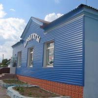 Советский магазин, Лепель