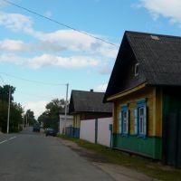 Street view / Lepel / Belarus, Лепель