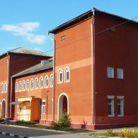 Banja / Lepel / Belarus, Лепель