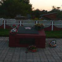 WWII Monument / Lepel / Belarus, Лепель