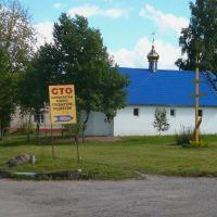 Church / Lepel / Belarus, Лепель