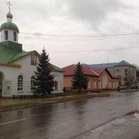 Church, Лиозно