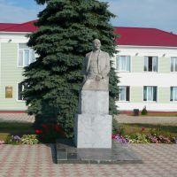 Lenin Statue / Liozno / Belarus, Лиозно