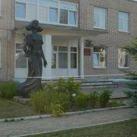 Liozno / Belarus, Лиозно