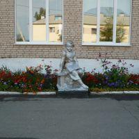 Lenin as a child / Liozno / Belarus, Лиозно