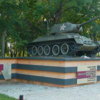 WWII Monument / Liozno / Belarus, Лиозно