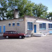 Miory Station, Миоры