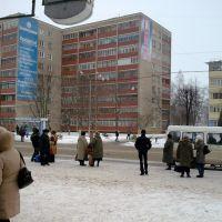 остановка Молодёжная, Новополоцк