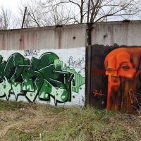 Граффити на заброшенной стене, Новополоцк