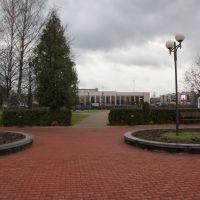 Городской сквер, Новополоцк