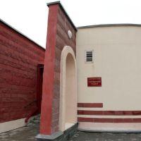 Городской туалет (без навигатора не найдёшь))), Новополоцк