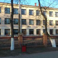 СШ №1, Новополоцк