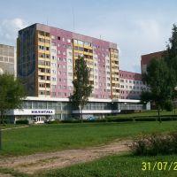 Библиотека, Новополоцк
