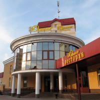 Hotel Orsha, Орша