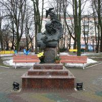 Памятник Владимиру Короткевичу / Memorial to Vladimir Korotkevich, Орша