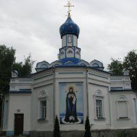 Church, Орша