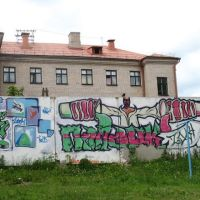 Graffiti in Polack, Полоцк