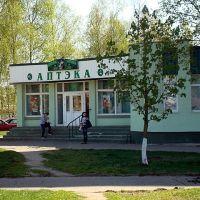 Аптека, Полоцк