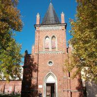 Бывш. здание лютеранской кирхи, Полоцк