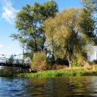 Пешеходный мост через реку Мяделка в городе Поставы, Поставы
