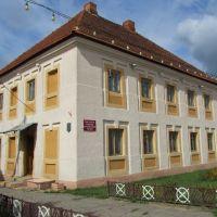 Краеведческий музей. Поставы - Museum of local history. Postavy Town (2010), Поставы