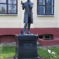 A Monument to Konstantsin Tyzenhaus (ornithologist), Поставы