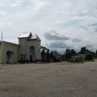 Автовокзал, Сенно