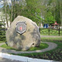 Герб города, Толочин