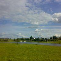 Толочин. Водохранилище на реке Друть, Толочин
